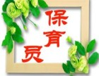 南京六合报名保育员有什么作用?多久拿证?