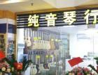 广州天河高中生暑假学吉他多少钱?