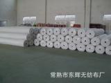 承接来样定做各种针刺无纺布刺热轧工业收纳包装用布医疗用布
