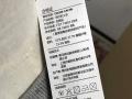 全国第一商场专柜断码货源,超低价出售