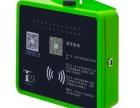 鐵桿易充智能共享充電站和傳統充電站相比優勢明顯更加方便安全