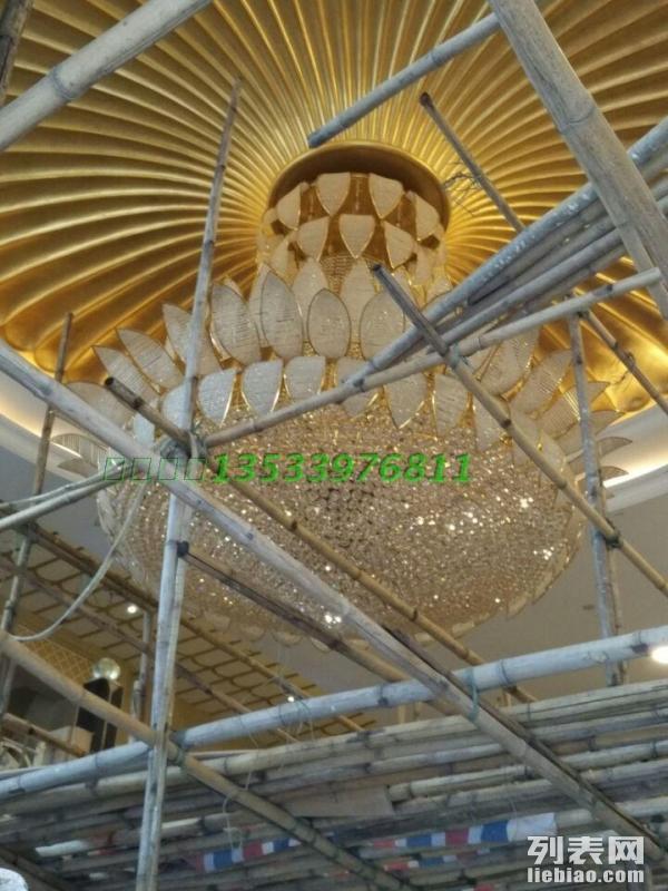南海黄岐水晶灯清洗公司 专业水晶吊灯清洗 配件更换