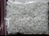 全生物降解材料-GSPLA-PBS-FZ91PD