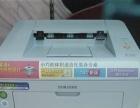 二手惠普激光打印机配全新硒鼓