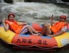 夏季漂流拓展,咸宁太阳溪漂流 露营拓展两日游