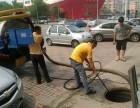 义乌专业清理污水 疏通下水道马桶厕所地漏蹲坑清理化粪池