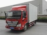 北京4.2米廂式貨車出租-朝陽區廂式貨車出租租賃