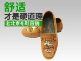 沂南金达制鞋专业供应布鞋,广州布鞋批发