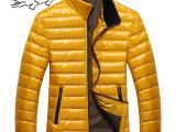2014秋冬新款男羽绒服 韩版时尚修身羽绒服 男式多色保暖外套