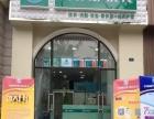 鹰潭洗衣店投资加盟