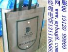 福州无纺布购物袋价格无纺布袋价格无纺布购物袋生产厂家