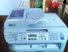 兄弟7340激光复印机一体机