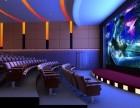 成都电影院设计 成都电影院设计公司