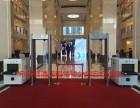 北京安检门 安检机出租出售