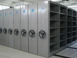 档案密集柜 档案密集柜生产厂家 内蒙古档案密集柜生产厂家