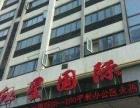 急出租红星国际办公室105平2700一月简单办公用品红星国际