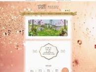 西安超市类网站制作,网页设计外包,西安网站建设