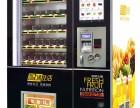 宝达ZL01蔬菜自动售货机