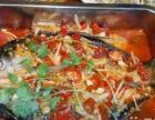 柳州巫山烤全鱼特色烤鱼 柳州最好吃的烤鱼 非本地
