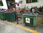 紫金县干式变压器回收%上门回收