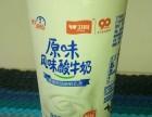 晨光牛奶专送:卫岗光明鲜牛奶酸牛奶配送到户6点半前送到