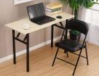 江北区办公家具厂批发办公电脑椅转椅弓形椅折叠培训椅培训桌