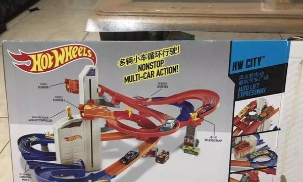 二手 儿童玩具风火轮