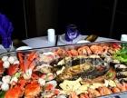 海鲜蒸货大排档/海鲜烧烤自助/海鲜自助主题餐厅加盟