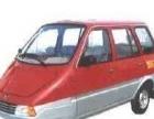 泰兴三迪相关配件,柳州276发动机,650型系列三轮车配件