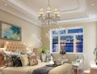 家立方装修设计公司,家品质,更舒适