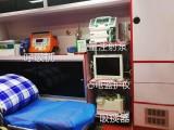 广州120救护车出租 专业医疗护送 全国各地都有车
