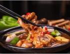黄焖鸡米饭加盟培训,1人万元零经验轻松开店