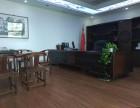 北京写字楼海淀中关村工位会议室酒店会场日租短租