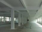 西乡兴围工业区独院三层厂房4500平米出租