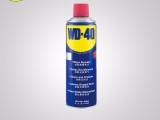 WD-40除湿除锈润滑剂金属螺丝螺栓松动剂多用途防锈润滑剂