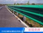 甘肃乡村道路波形护栏 镀锌波形护栏 镀锌喷塑波形护栏