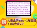 青岛长城宽带官方旗舰店宽带安装续费免费上门