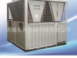 厂家正品现货 东元风冷模块机组 质保 冰水机制冷设备