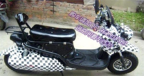 64伏电动踏板车