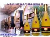 山东沾化冬枣干红酒(三角)