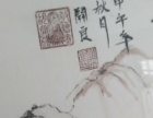 名师绘画3.2✖️1.5米大幅国画山水画实木边框