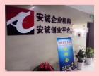 黄浦人民广场 附近代理记账报税找杨会计核税老财务交接200元