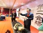 1月8日北京易顏道脈傳承陰陽三才復合針法培訓班