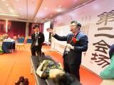 9月北京易顏道脈傳承陰陽三才復合針法培訓班