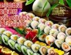 日本寿司加盟 韩国紫菜包饭 济南顶正
