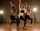 怀化专业爵士舞培训 怀化专业钢管舞培训
