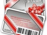 胶印条码卡_数码印刷条码卡_VIP会员卡_IC条码卡_感应卡厂家