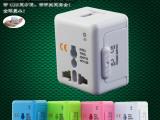 【专利带开关】USB全球通插头 多功能旅行充电器 万能转换插头