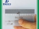 高档透明pvc会员卡定制 半透明磨砂卡 透明塑料卡 磁条卡 全新