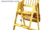 厂家直销实木制带清漆原木色可折叠儿童餐椅